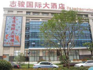 Zhijun International Hotel