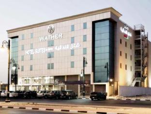 /th-th/watheer-lily-hotel-suites/hotel/dammam-sa.html?asq=jGXBHFvRg5Z51Emf%2fbXG4w%3d%3d