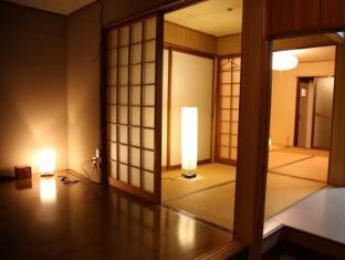 Kyoto Home Yoshida