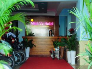 Minh Vy Hotel - Go Vap