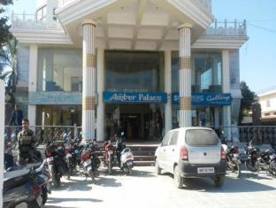 Hotel Amber Palace