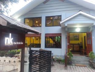 /nawng-kham-the-little-inn/hotel/inle-lake-mm.html?asq=jGXBHFvRg5Z51Emf%2fbXG4w%3d%3d