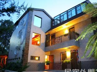 /applause-in-the-mountain/hotel/chiayi-tw.html?asq=jGXBHFvRg5Z51Emf%2fbXG4w%3d%3d