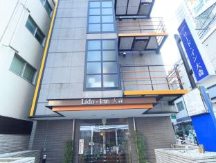 Capsule Hotel Lido Inn Omori - Male Only