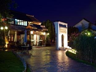 Hangzhou Xixi Resort