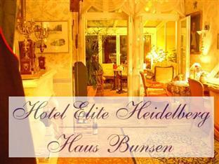 /fi-fi/hotel-elite-heidelberg/hotel/heidelberg-de.html?asq=vrkGgIUsL%2bbahMd1T3QaFc8vtOD6pz9C2Mlrix6aGww%3d