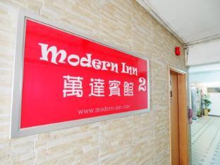 Modern Inn 2