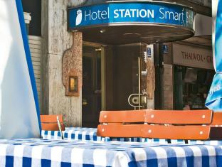 Smart Stay Hotel Station