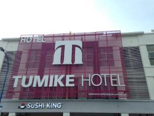 /tumike-hotel/hotel/bentong-my.html?asq=jGXBHFvRg5Z51Emf%2fbXG4w%3d%3d