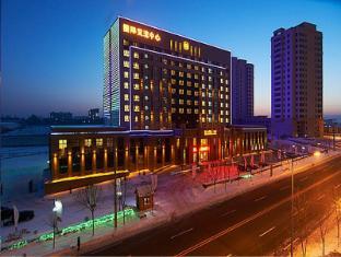/ko-kr/harbin-qiancheng-international-hotel/hotel/harbin-cn.html?asq=i7DEBRArhDAKVBU5JZ0qhPM4dmLGcGEXhKPtmo8391lRMjR%2b4sbz%2fL%2fTj5Obp2R082LHCbH0MX%2bRsZ0I7ROpvQ%3d%3d