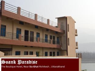/soank-paradise-hotel/hotel/rishikesh-in.html?asq=jGXBHFvRg5Z51Emf%2fbXG4w%3d%3d