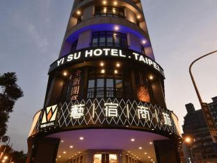YI SU HOTEL – TAIPEI NINGXIA