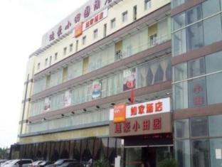 Home Inns Shanghai Fengxian Nanqiao Branch