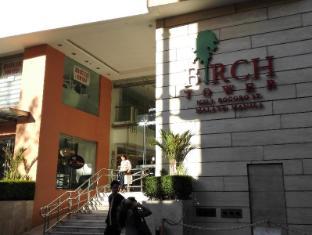 Motel168 Manila