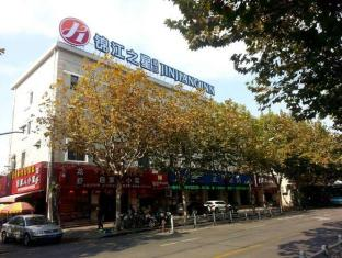 Jinjiang Inn Shanghai North Jiading Subway Station Jinsha Road Branch