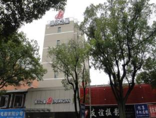 Jinjiang Inn Shanghai Jiading Shanghai University Branch
