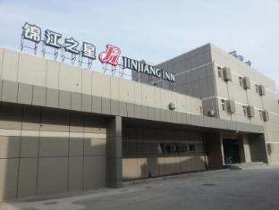Jinjiang Inn Shanghai Baoshan Youyi Road Branch