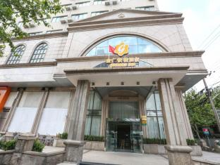 Goldmet Inn Shanghai North Bund Yangpu Bridge Branch