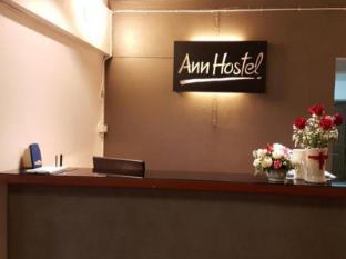 /ann-hostel/hotel/chiang-rai-th.html?asq=jGXBHFvRg5Z51Emf%2fbXG4w%3d%3d