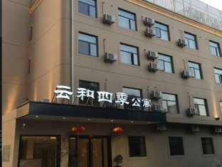 Yunhe Four Seasons Service Apartment