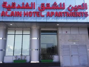 /it-it/alain-hotel-apartments-ajman/hotel/ajman-ae.html?asq=vrkGgIUsL%2bbahMd1T3QaFc8vtOD6pz9C2Mlrix6aGww%3d