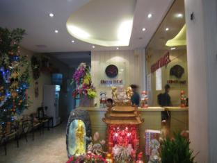 Hanoi Cherry Hotel