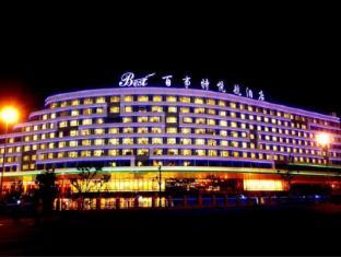 Kunming Best Yue Hang Hotel