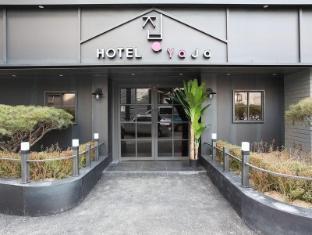 Hotel Yaja Gangseogucheong