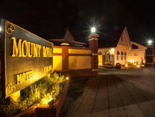 Mount Royal Motel Kalaw