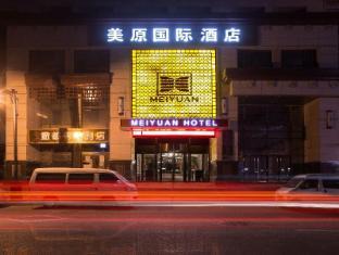 Xian Mei Yuan International Hotel