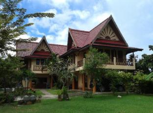 KP Samui Guest House