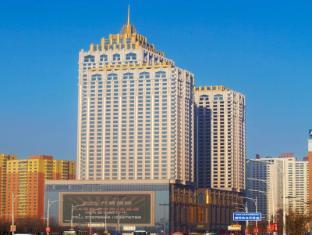 /shenyang-royal-wan-xin-hotel/hotel/shenyang-cn.html?asq=jGXBHFvRg5Z51Emf%2fbXG4w%3d%3d