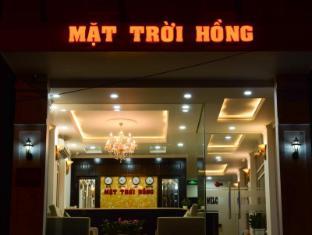 Mat Troi Hong INN