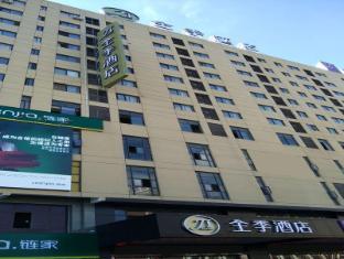 JI Hotel Kangqiao Xiupu Road
