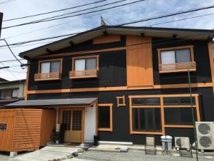 /guest-house-orange-cabin/hotel/mount-fuji-jp.html?asq=jGXBHFvRg5Z51Emf%2fbXG4w%3d%3d