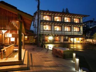 /ko-kr/kusatsu-onsen-ryokan-tamura/hotel/kusatsu-jp.html?asq=jGXBHFvRg5Z51Emf%2fbXG4w%3d%3d