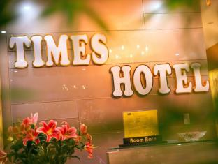 Times Hotel 2