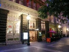 Metro Apartments on Bank Place | Australia Budget Hotels