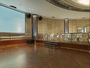 Park Hyatt Melbourne Melbourne - Ballroom
