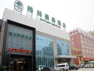 GreenTree Inn Beijing Fengtai Dacheng Road Huanleshuimofang Business Hotel