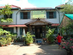 Sabaidy 2 Guesthouse