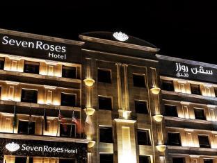 /seven-roses-hotel/hotel/amman-jo.html?asq=GzqUV4wLlkPaKVYTY1gfioBsBV8HF1ua40ZAYPUqHSahVDg1xN4Pdq5am4v%2fkwxg