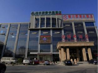GreenTree Inn Beijng Yanqing Railway Station North Plaza South CaiYuan Hotel