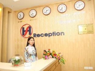 Thanh Lich Halong Hotel Hanoi