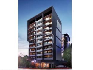 /it-it/annexe-apartments/hotel/brisbane-au.html?asq=YAxl5JFQaHnOEz7lprCk2NX5Wz7QATpilVK%2bpEXexi2MZcEcW9GDlnnUSZ%2f9tcbj