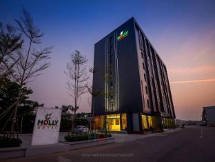 /fi-fi/holly-hotel/hotel/yangon-mm.html?asq=jGXBHFvRg5Z51Emf%2fbXG4w%3d%3d