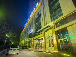 /sv-se/xian-cartiya-hotel/hotel/xian-cn.html?asq=vrkGgIUsL%2bbahMd1T3QaFc8vtOD6pz9C2Mlrix6aGww%3d
