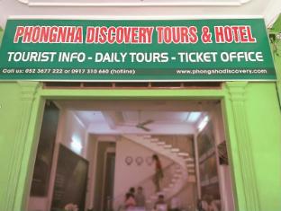 Phong Nha Discovery Hotel