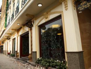 A1 ヒル ハノイ ホテル