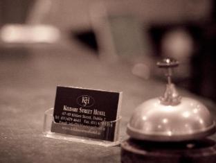 The Kildare Street Hotel Dublin - Reception